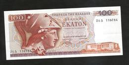 GREECE - NATIONAL BANK - 100 DRACHMAI (1978) - Athena - Grecia