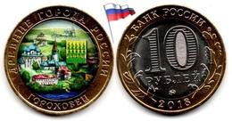 Russie - 10 Roubles 2018 (Gorokhovets - Colorée) - Russia