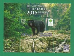 Kirgisistan 2016 , World Stamp Championship Exhibition - Postfrisch / MNH / (**) - Kyrgyzstan