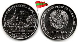 Transnistria - 1 Rouble 2018 (Church Of St Andrew - UNC - 50,000Ex.) - Moldavie