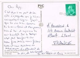 30887. Postal PORT De La SELVA (Gerona) 1980.  Fechador Lineal Ferrocarril Frances LYON 69. Lineaire. - 1931-Hoy: 2ª República - ... Juan Carlos I