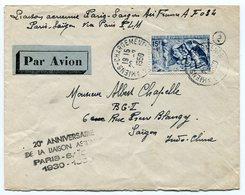 RC 10731 FRANCE 20e ANNIVERSAIRE DE LA LIAISON AERIENNE PARIS SAIGON INDOCHINE TB - Airmail