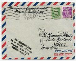 RC 10732 FRANCE GANDON 20e ANNIVERSAIRE DE LA LIAISON AERIENNE PARIS SAIGON INDOCHINE TB - Airmail