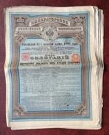 Russie . Emprunt Russe 3,5% Or 1894 . 17 Titres De 5 Obligations . - Russie