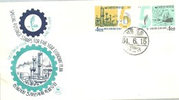 FDC 1964 - Korea, South