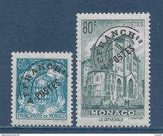 Monaco Préoblitéré - YT N° 1 Et 2 - Neuf Avec Charnière - 1943 à 1951 - Monaco