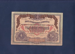 RUSSIA 1000 RUBLE 1919 (66) - Russia