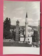 Visuel Pas Très Courant - Bosnie Herzégovine - Sarajevo - Begova Dzamija Sa Sahat Kulom - Recto-verso - Bosnie-Herzegovine
