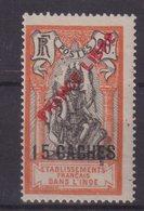INDE : N° 128 ** . SIGNE CALVES . ( CATALOGUE YVERT ) . 1941 . - Inde (1892-1954)