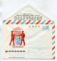 COVER USSR 1975 BAIKAL-AMUR RAILROAD BRIDGE THROUGH THE RIVER AMUR IS BUILT EARLY! #75-756 - 1970-79
