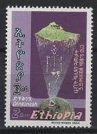 Ethiopia (1986) - Set -  /  Skull - Prehistory - Archaeologie - Prehistoric - Fossil - Lucy - Beatles - Prehistory