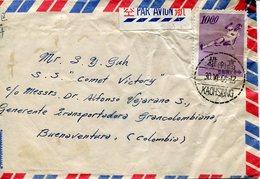 40820 China Taiwan, Circuled Cover 1964  Kaohsiung To Colombia - 1945-... República De China