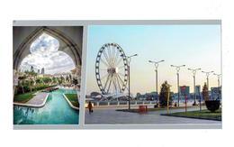 CPM - Fondation Heydar Aliyev Fondation Caritative - Bakou, Azerbaïdjan - Quartier Petite Venise Manège Grande Roue - Azerbaïjan