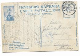 MILITARIA UKRAINA- KD.FELDPOSTEXPEDITION   9 KAVALL  CARTE PHOTO Avec Cachet Bleu PREUSS....2 SCANS - Ukraine
