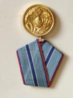 Medalla 20 Años De Servicio En Fuerzas Armadas Del Ejército Búlgaro. Bulgaria Comunista. Años '70. Ejército Búlgaro - Medallas Y Condecoraciones