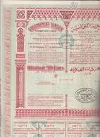 Th4  GOUVERNEMENT : TUNISIEN - Obligation De 1000 Frs1928   (27) - Aandelen