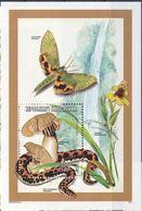Madagascar 1998 Mushrooms Champignons Snake Serpent Butterfly Paillon MNH - Paddestoelen