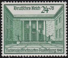Deutsches Reich   .    Michel  743    .   *   .   Ungebraucht Mit Gummi Und Falz  .   /   .   Mint Hinged - Deutschland
