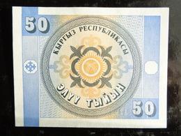 RUSSIE 50 KOPECK - Russie