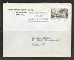 LOT 1812080 - N° 1150 SUR LETTRE DE PARIS DU 23/04/58 POUR PARIS - FLAMME - Marcophilie (Lettres)