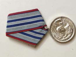 Medalla 10 Años De Servicio En Fuerzas Armadas Del Ejército Búlgaro. Bulgaria Comunista. Años '70. Ejército Búlgaro - Banderas
