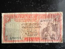 INDE 5  RUPEES 1971 - Inde