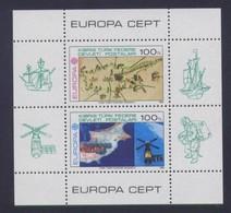 Cept 1983 Chypre Turc Turks Cyprus Bloc 4 *** MNH Cote 40 Euro - Chypre (Turquie)