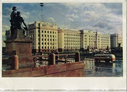 Moscow USSR Old Postcard A New School Building Of Moscow State University Named After M. V. Lomonosov - Schools