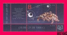 TRANSNISTRIA 2018 Nature Fauna Animals Reptiles Amphibians Turtles Flight Into Space Around Of Moon 50th Ann 1v+label - Moldova
