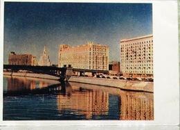 Moscow USSR Old Postcard River Smolenskaya Embankment - Russia