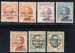 Crociera Italiana - Serie Completa Con Gomma Integra MNH** (vedi Descrizione) 2 Immagini - 1900-44 Victor Emmanuel III