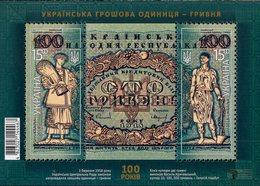 Ukraine - 2018 - Centenary Of First Money Of Ukraine - Hryvnya - Mint Souvenir Sheet - Ucrania