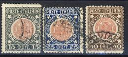 Annessione Della Venezia Giulia - Serie Completa Annullata (di Favore!) - 1900-44 Vittorio Emanuele III
