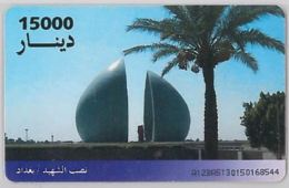 PHONE CARD - INDONESIA (E39.48.2 - Iraq