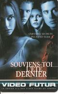 CARTE-VIDEO FUTUR-N°20-SOUVIENS TOI L ETE DERNIIER-TBE - RARE - Frankrijk