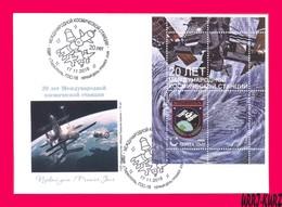 TRANSNISTRIA 2018 International Space Station 20th Anniversary FDC - Moldova
