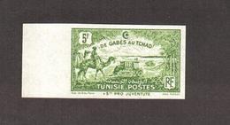 Tunisie 1928 - De Gabès Au Tchad - 5f +5f , Yvert# 153 - Essai  Non Dentelé En Vert - (**) - RARE - Tunisie (1888-1955)