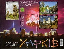 Ukraine - 2018 - Beauty And Greatness Of Ukraine - Kharkiv Region - Mint Souvenir Sheet - Ucrania