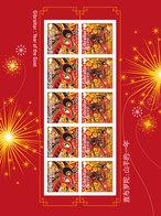 Gibraltar   2015 Chinese  Year Of The Goat  Jr Vd Geit  Sheetlet UNDER FACE VALUE ONDER POSTPRIJS !!   Postfris/mnh/neuf - Gibraltar