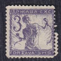 Yugoslavia State SHS Slovenia 1919 Chain Breakers (Verigari) Error - Double Perforation, MNH (**) Michel 99 - Imperforates, Proofs & Errors