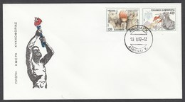 Greece 1997 Europa Cept Unofficial FDC With The 2-Side Perforated Set - FDC