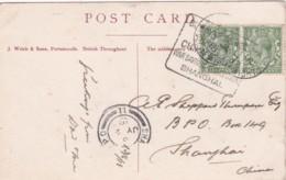 1918 SLOGAN - WAR  SAVINGS ASSOCIATION, SHANGHAI - Postmark Collection