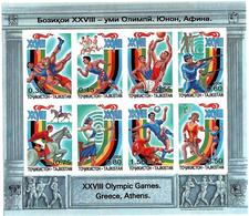 Tajikistan. SOG Athens 2004. M/S Of 8v. Imperf. Michel # 333-40B  KB - Tajikistan