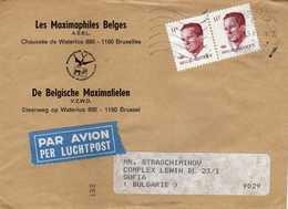 Belgium PER LUCHTPOST Letter Via Bulgaria 1983 - Belgium