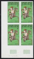 AFARS & ISSAS (1975) Green Monkey (Cercopithecus Aethiops). Imperforate Corner Block Of 4. Scott No 403, Yvert No 408. - Afars & Issas (1967-1977)