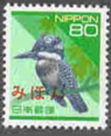 JAPAN (1994) Pied Kingfisher. Definitive Series Overprinted MIHON (specimen). Scott No 2161 - Andere