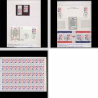 080 Charles De Gaulle - Neuf ** MNH France 2656 Non Dentelé (imperforate) + Feuilles (sheets) 1990 Marigny - De Gaulle (General)