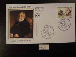 """FRANCE 2018 1,30  """" IVAN TOURGUÉNIEV 1818 - 1883 """" , OBLITERATION PREMIER JOUR 09 11 2018  ENVELOPPE PREMIER JOUR F.D.C. - 2010-...."""