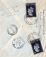 Grèce-1965-Lettre Internationale D'ATHENES Pour PARIS 9°(France)-timbres,cachets,griffe Centre Douanier - Briefe U. Dokumente