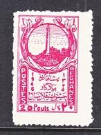 AFGHANISTAN   348  * - Afghanistan